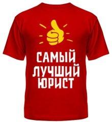 Услуги юриста в Дзержинске